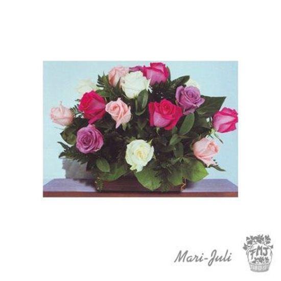 Imagen de Ref.ESPV4C13.Centro de flores Inmaculada de 16 rosas variadas.