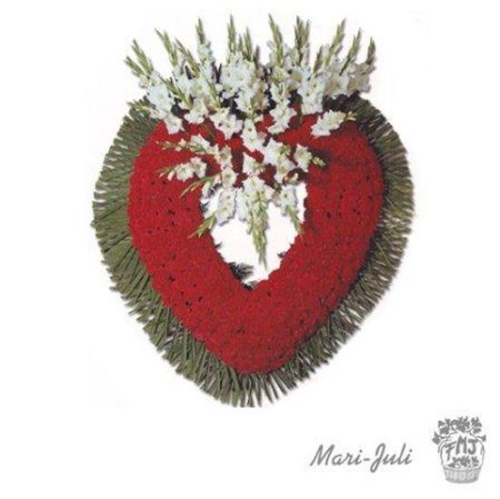 Imagen de Ref.FMJ0087.Corazón Funerario en tonos rojos .