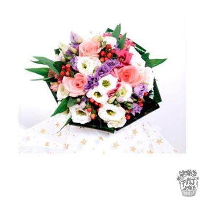 Ref.FMJ0116.Ramo de Novia Bouquet en tonos rosas y rosados .